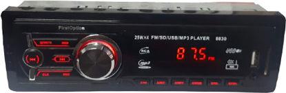 Imagem de RADSBT03 - Radio USB/SD/MP3/FM sem BLUETOOTH 4X25W FirstOption
