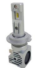 Imagem de SLRX-H7-CSP - Super Led Ray X H7 CSP 6000K 5000 Lumens s/ Reator c/ Cooler 12V